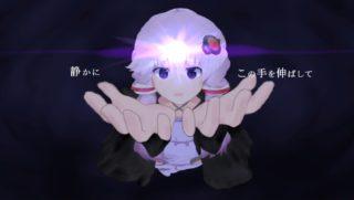 「pale light」公開