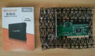 新しいSSDを買いました