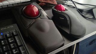 トラックボール2刀流~Expert&Slimblade~