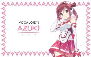 「5・7・5」でGO!AZUKI&MATCHA