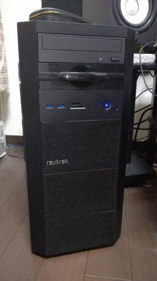 PCを買い替えました